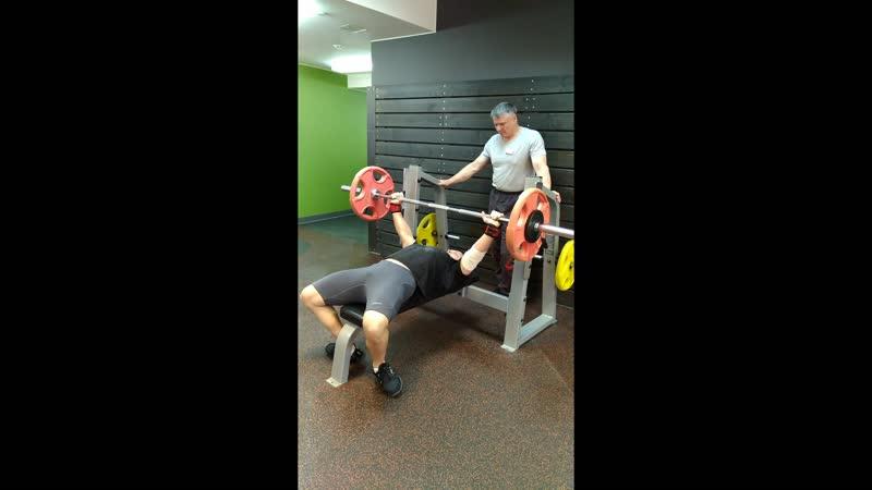75 кг 61 повторение собственный вес 91 кг