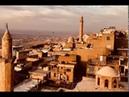 Путешествия по Турции Мардин Месопотамия