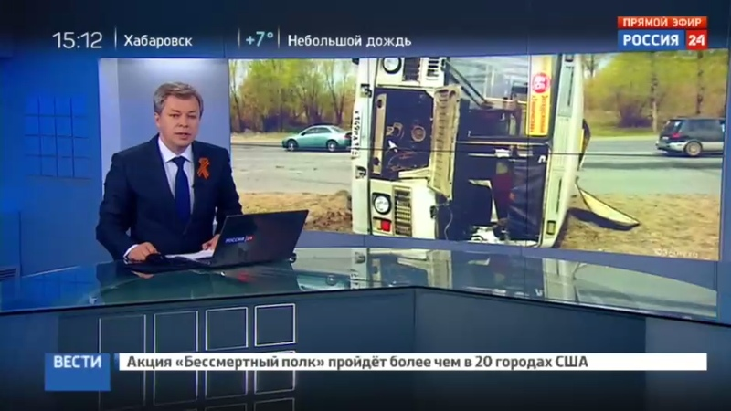 Новости на Россия 24 • В Челябинске перевернулась маршрутка с пассажирами