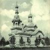 Храм ап. Петра в Лахте (СПб)