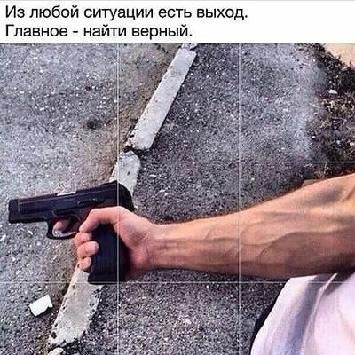 Игорь Вечный, Москва