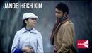 Janob hech kim (uzbek kino) | Жаноб ҳеч ким (узбек кино)