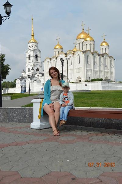 Наталья Нохрина, 10 января 1985, Электросталь, id161818710