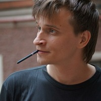 Paul Vip, 4 ноября , Львов, id185289444