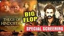 Special Screening Of The Film 'Thugs Of Hindostan' Aamir Khan Amitabh Bachchan
