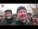 Самое главное с митинга 17 03 19 на Суворовской в Москве Удальцов Стрелков и другие