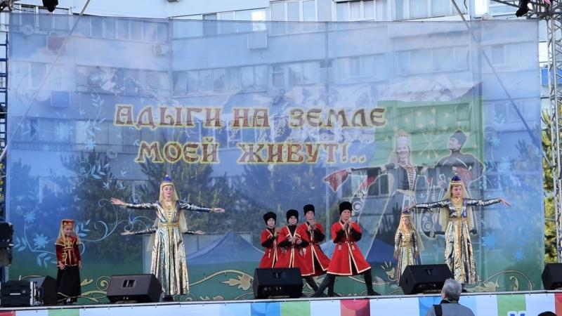 11.06.2018 Фестиваль Адыгской культуры анс. Золотое наследие