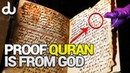 100% Proof Quran Is Sent By God (NEW 2018)