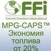 бизнес с компанией FFI ОСИННИКИ