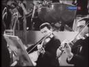 1941. Новогодний киноконцерт