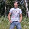 Andrey Lavygin