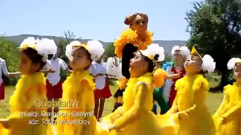 Türk Çocuk Şarkısı