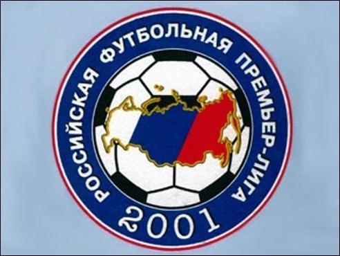 футбольный мяч uefa купить
