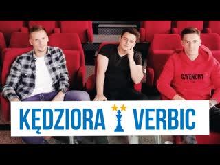 Кенджора vs Вербич — польские маты, киевские дороги и Розовое вино