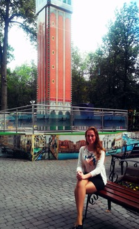 Валерия Савинова