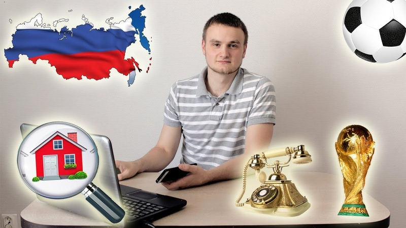 World Cup in Russia. Im trying to rent an apartment.