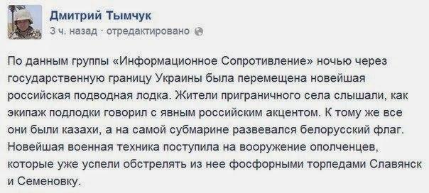 Украина - новости, обсуждение - Страница 6 CJ-4jw55olc