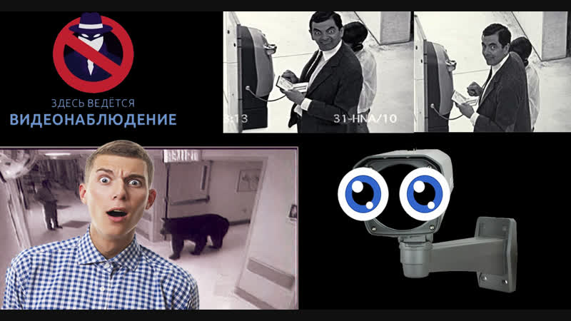 Смешное видео с камер видеонаблюдения 7