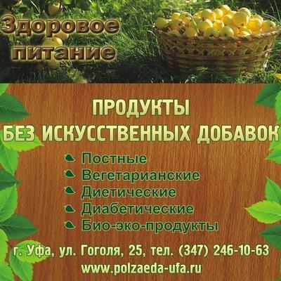 buketniy-magazin-tsvetov-lechebnih-ufa-pochtoy-internet-magazin