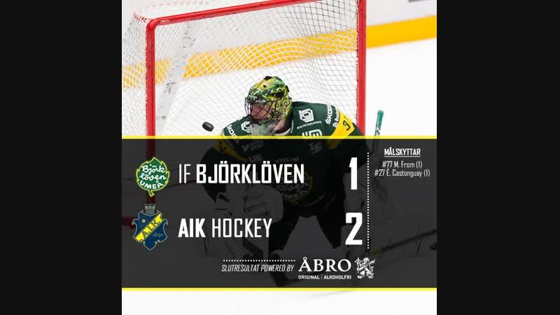 Highlights Björklöven AIK A3 Arena