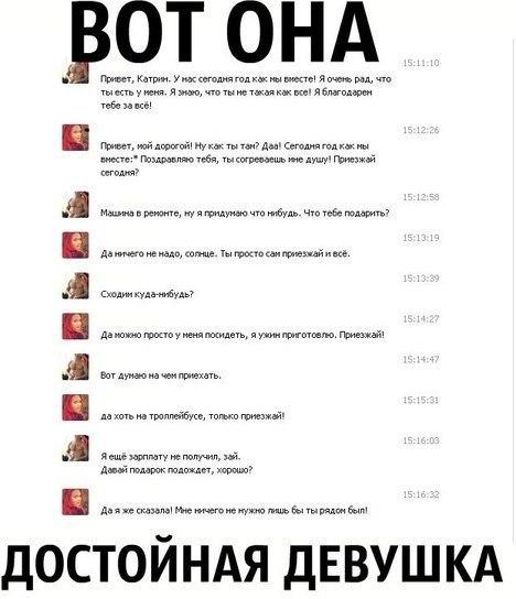 Парни поддержат, приколы русского языка. Приколы русского языка