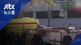 크림반도 대학서 가스 폭발…10명 사망, 70여명 부상
