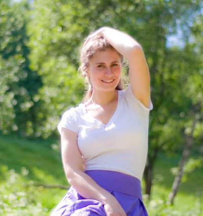 Ирина Ермакова, 30 июня , Москва, id57336641