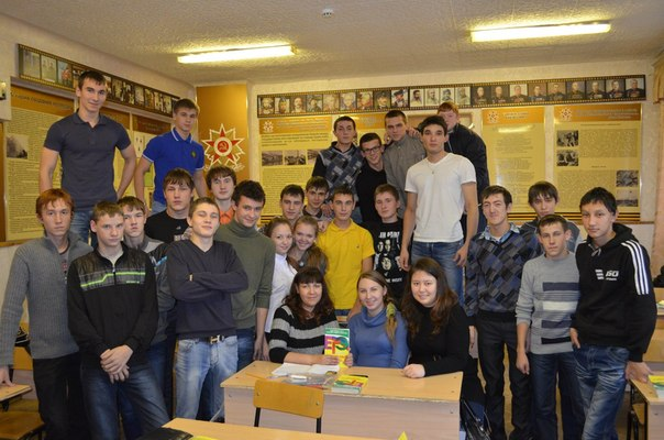 Башкирский строительный колледж| Уфа | Организация