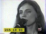 Ольга Арефьева Кампари