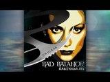 Bad Balance feat. Trenger, Dr. Who - Москва - New York