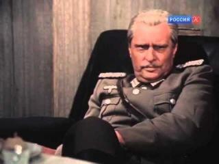 ''Пророчество Лохновского'' (из сериала Вечный зов)