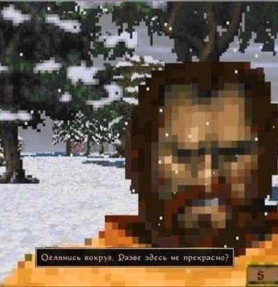 Чайка Стив, 23 декабря 1998, Симферополь, id196392111