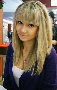 Анастасия Ясеневская, 28 февраля , Москва, id205092149