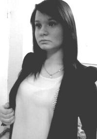 Эвелинка Коряковцева, 5 января 1995, Заинск, id61938493