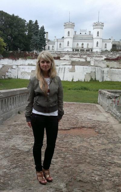 Яна Aniskova, 9 февраля , Москва, id12142899