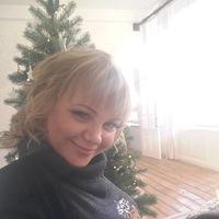 Ульяна Соседкова