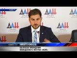 Никита Киосев об итогах проведения молодежного форума
