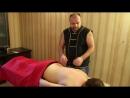 Русский классический массаж
