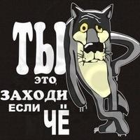 Роман Лаптев, 19 июня , Казань, id11549580