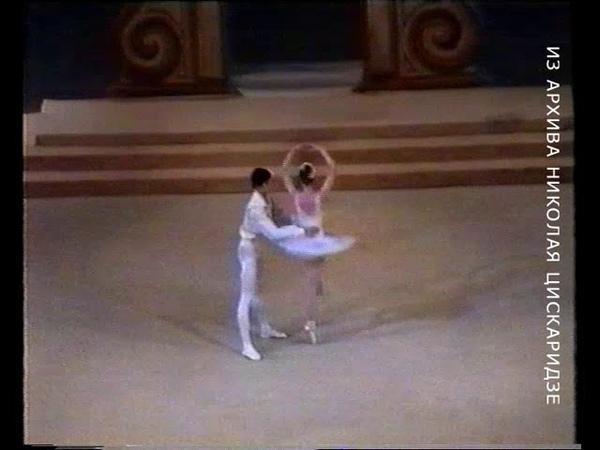Коппелия (Н. Цискаридзе) 24.11.1991