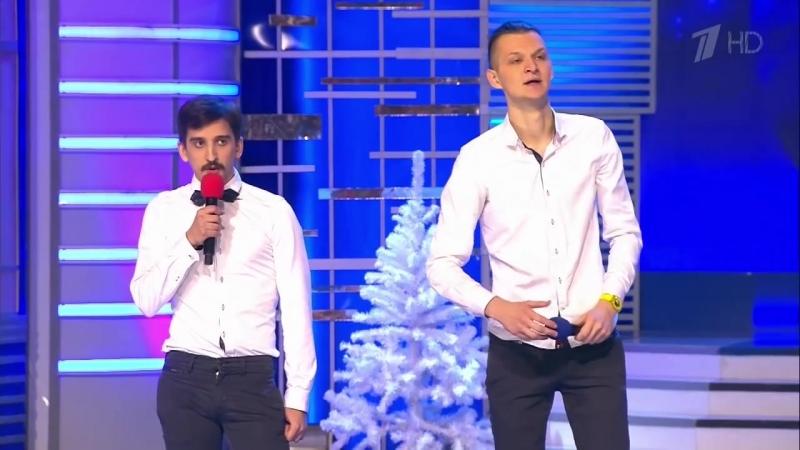 КВН ДАЛС 2014 Высшая лига Финал Музыкалка