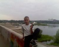 Саша Ефременко, 18 июня 1999, Усть-Ордынский, id177540753