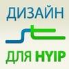 stHYIP.com