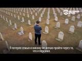 Возвращение в Халабджу: Наследие химического оружия