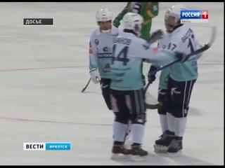 «Вести-Иркутск». Большой хоккей придёт в Иркутск 12 ноября - «Байкал Энергия» примет армейцев из Хабаровска