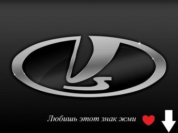 знак в вк: