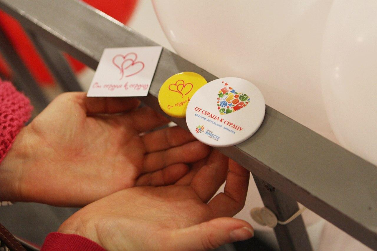 Гравировка на Благотворительной ярмарке 2013