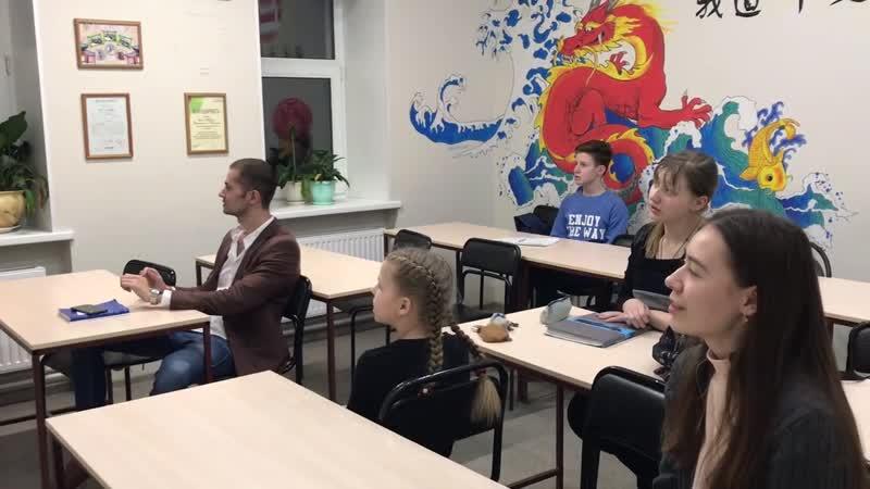Бесплатные субботние занятия в школе китайского языка WODAO 我道