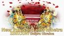 9 12 2018 Temple New Purushottama kshetra ISKCON Dnipro Ukraine