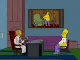 Гомер. Синие брюки.
